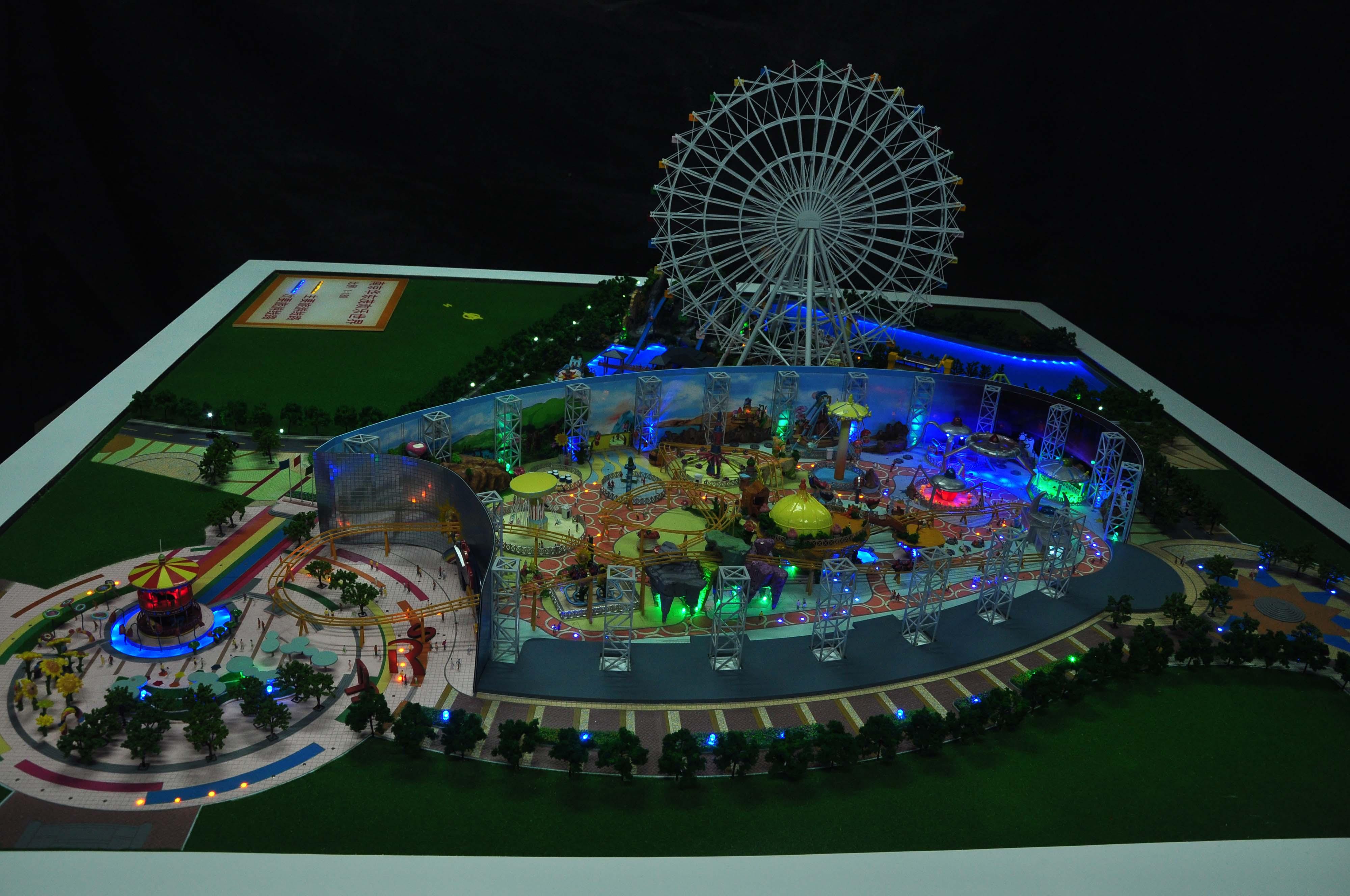 国内知名旅游策划公司|主题景观规划设计|主题公园|深圳创艺园