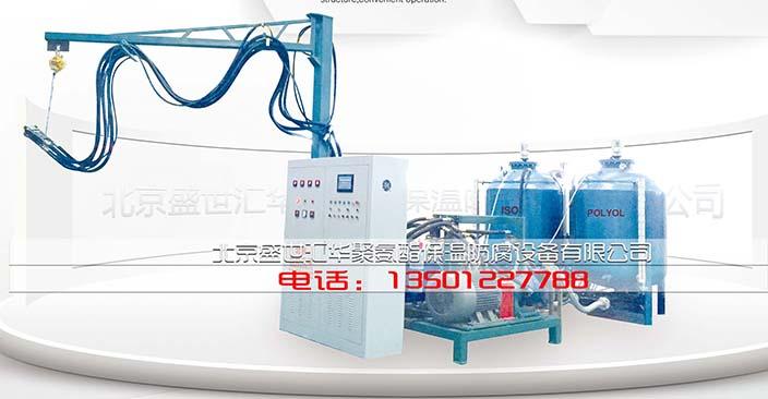聚氨酯冷库板高压发泡机