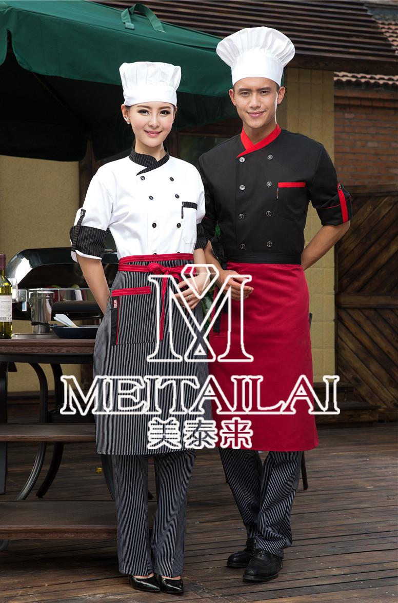 酒店厨师服定做 长袖厨师服餐厅厨师服 成都厨师面点师工作服