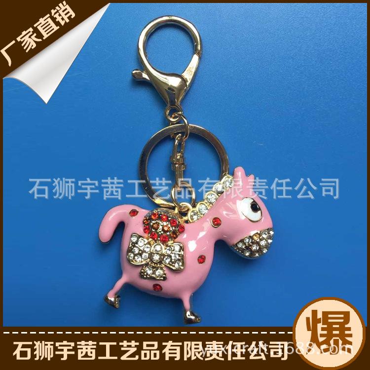 泉州市销量好的钥匙扣批发_潮州钥匙扣