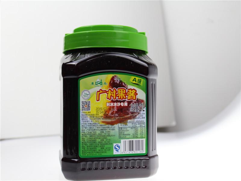 广村蓝莓果酱  广村A级果酱 刨冰沙冰专用果酱批发
