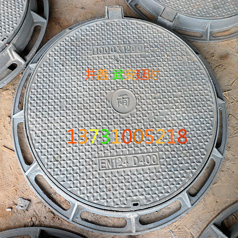 品质好的球墨铸铁betcmp冠军国际上哪买——球墨铸铁betcmp冠军国际优质厂家