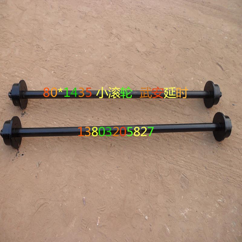 想买爆款窑车轮,就来乐动体育平台注册矿山机械——长春砖厂窑车轮