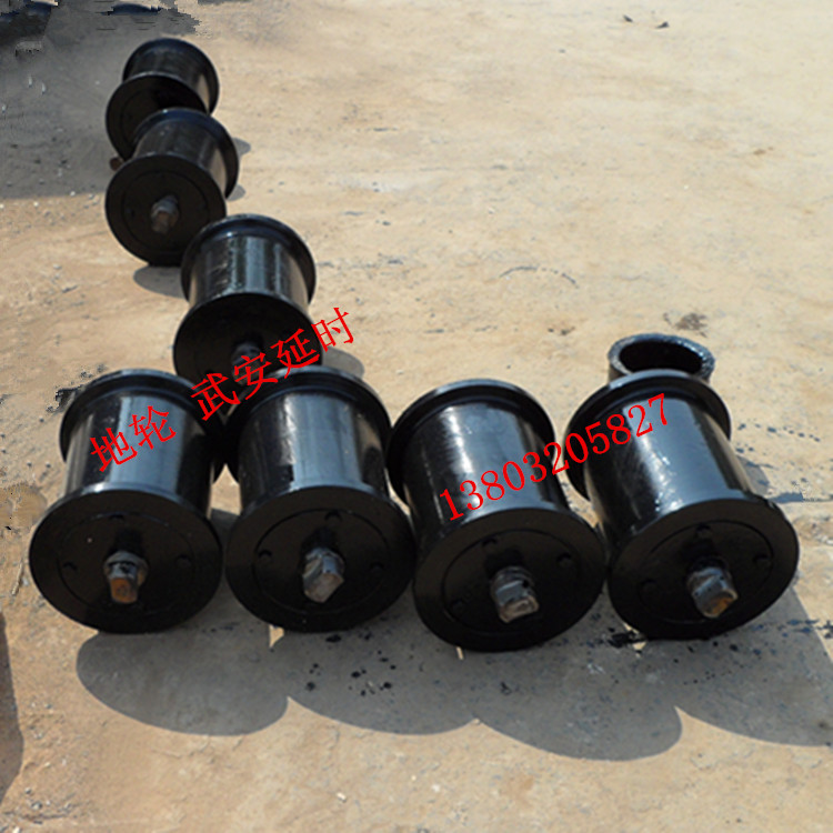 定制地轮,专业可靠的地轮,betcmp冠军国际矿山机械倾力推荐