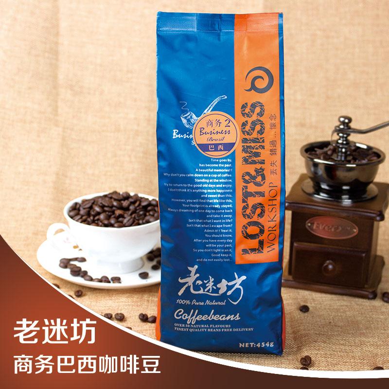 老迷坊商务咖啡豆