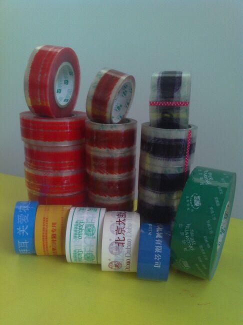 包装胶带,包装胶带厂家,包装胶带价格