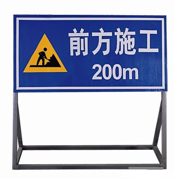 道路施工指示牌导向牌标志牌现货供应