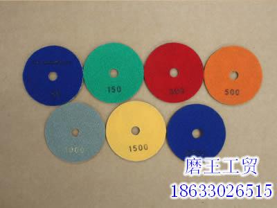 找優質的樹脂水磨片就到河北磨王工貿有限公司