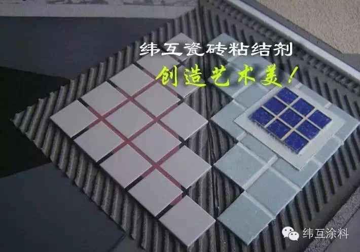 济宁真石漆|山东质量好的瓷砖粘结剂批销