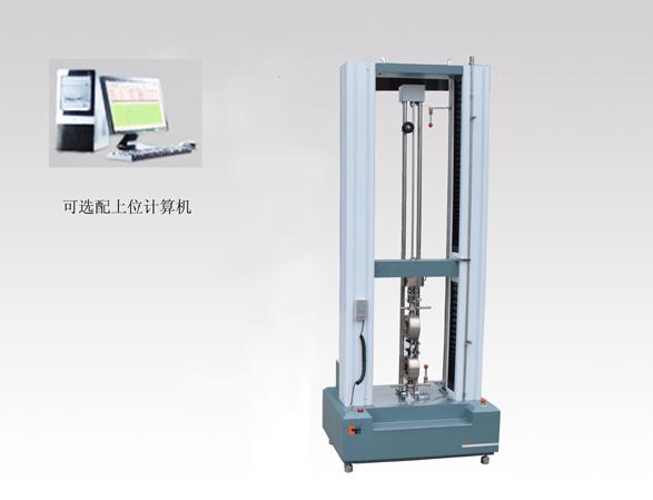 质量可靠的管材环刚度试验机在哪买,专业的管材环刚度试验机