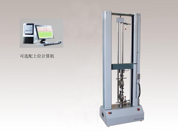 中实检测设备供应价位合理的管材环刚度试验机 优质管材环刚度试验机