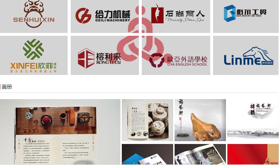 专业的画册设计公司优选众事达广告 微信运营精英