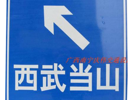 南宁景区万博官网app苹果版下载专业定制厂家 桂达景区标识牌供应