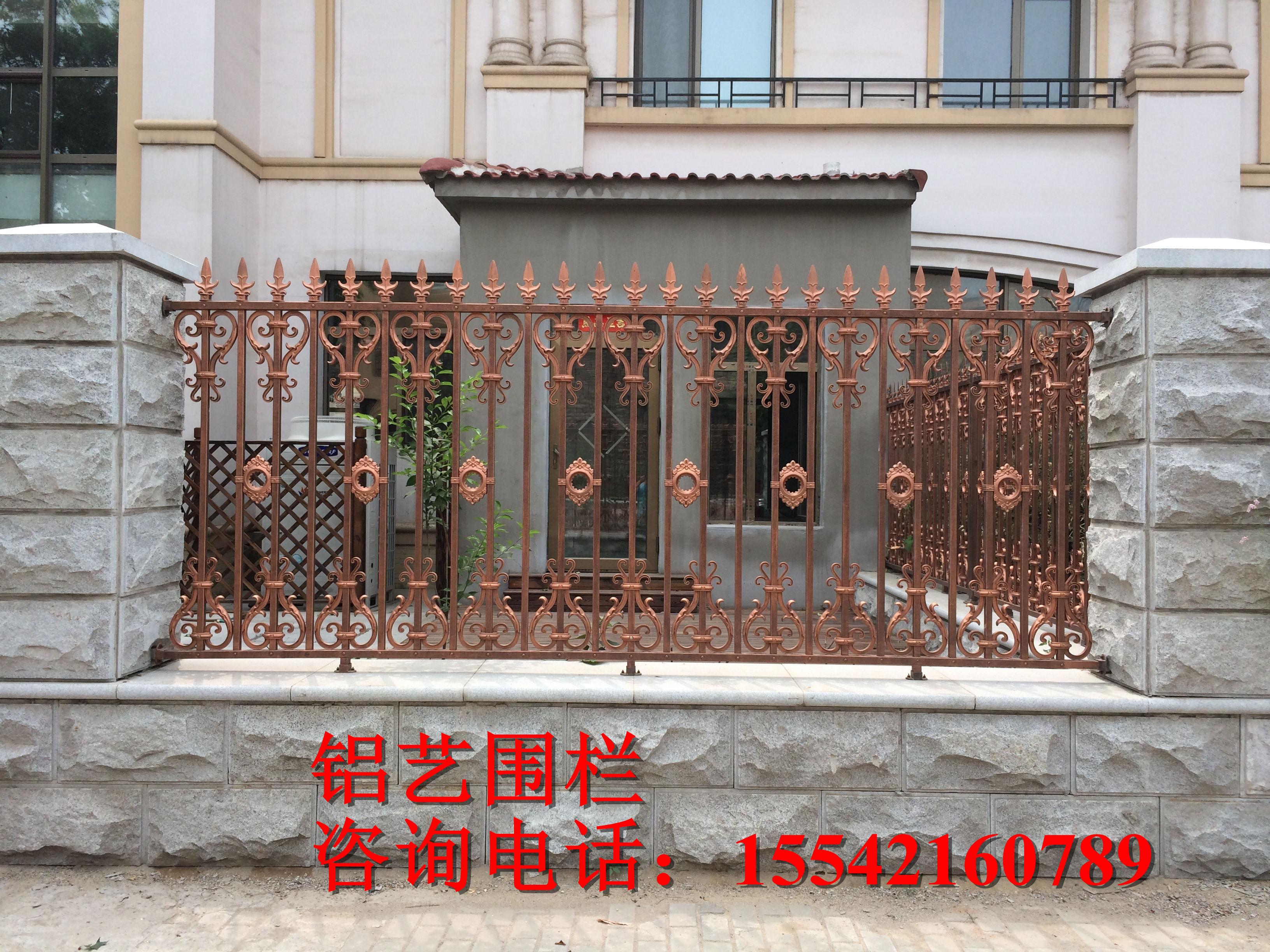 吉林铝艺围栏,吉林 铝艺护栏 定制批发 258.com企业