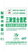 潍坊新款化肥编织袋推荐——三合一化肥编织袋