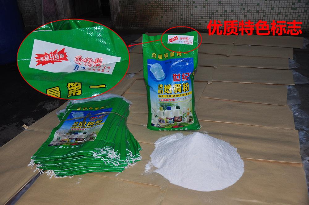 6502增稠剂哪里有卖——洗洁精增稠剂6502厂家