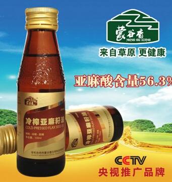 蒙谷香冷榨亚麻籽油