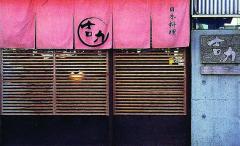 2006年度全国百强 旅行社渠道——贵阳便捷的日本州豪华六日游【荐】