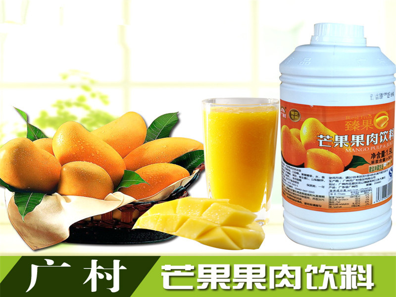 广村芒果臻果C果肉饮料浓浆浓缩果汁奶茶原料批发