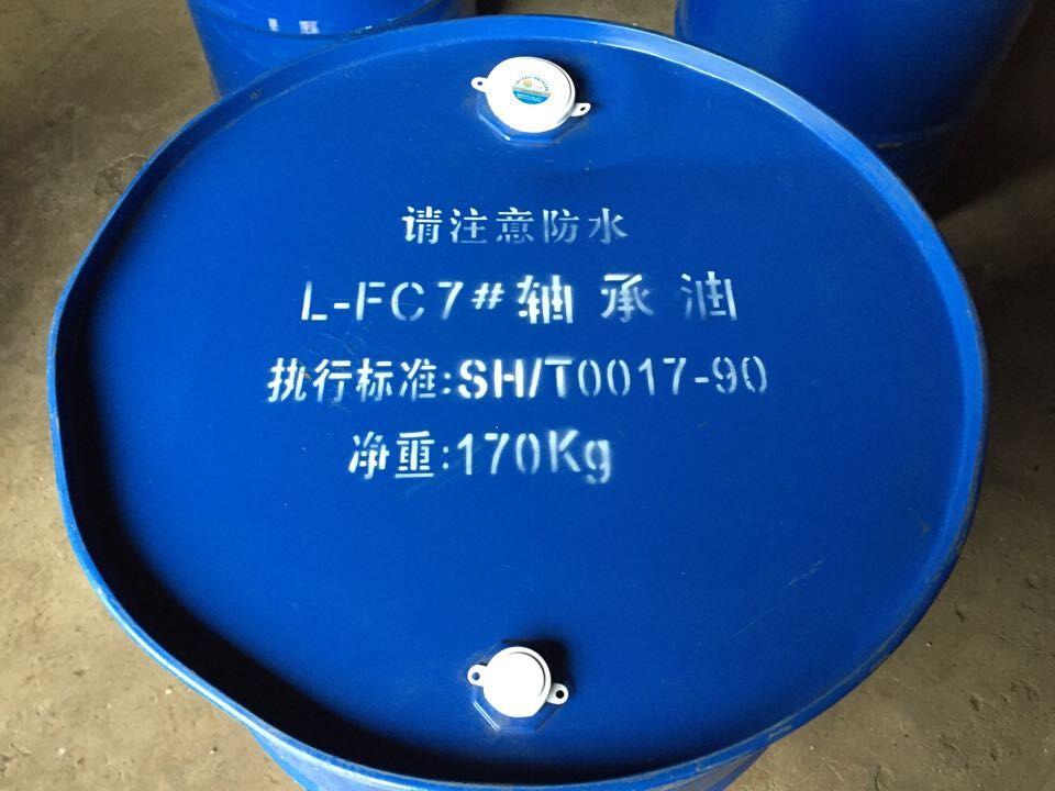 厂家推荐安全的轴承油 重庆轴承油