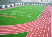 银川塑胶跑道厂家-质量好的塑胶跑道推荐