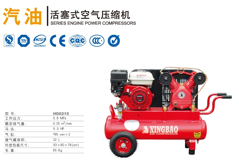 活塞式空气压缩机,引擎式,活塞机,空气压缩机