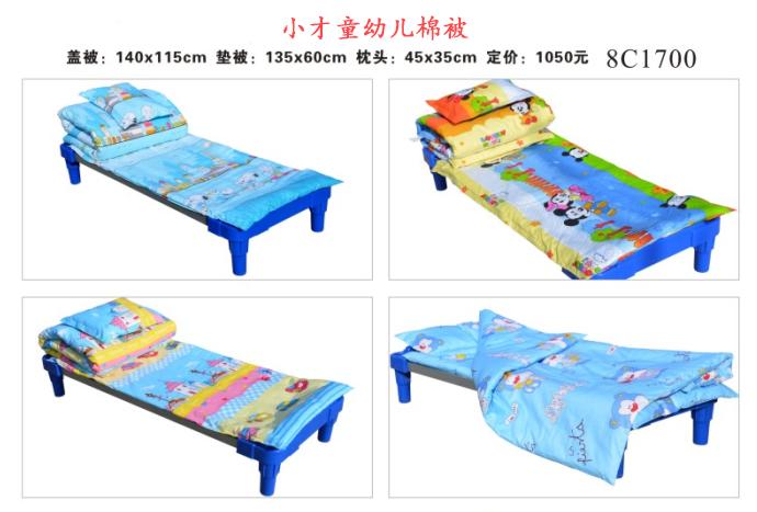 小才童幼儿园卡通被子 幼儿棉被 儿童棉被批发