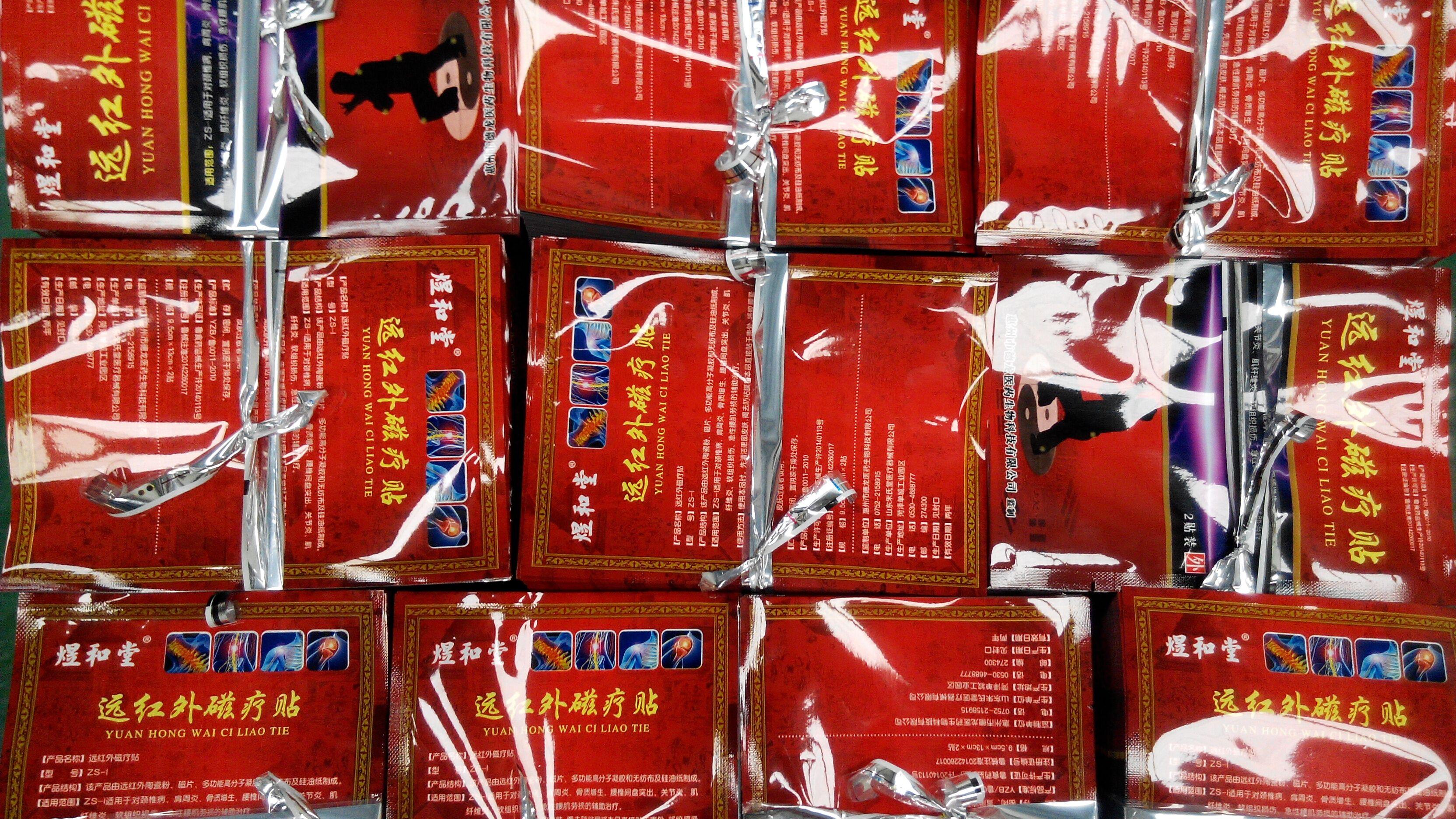 药品包装膜—复合彩印包装膜