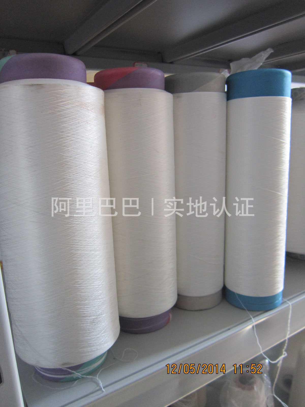 创曦新款涤纶短纤供应,针织棉纱价格行情