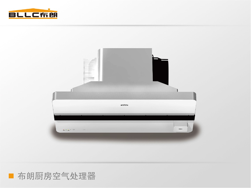 陇南厨房空气处理器价格_质量好的厨房空气处理器在哪买