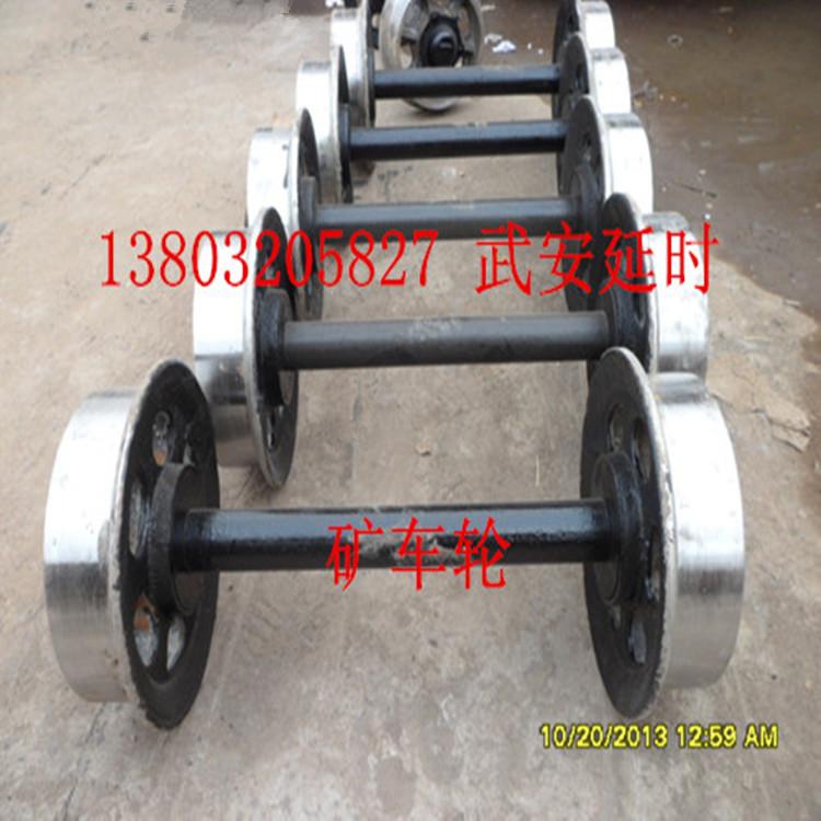 邯郸哪家生产的煤矿矿车轮是划算的——煤矿矿车轮价格
