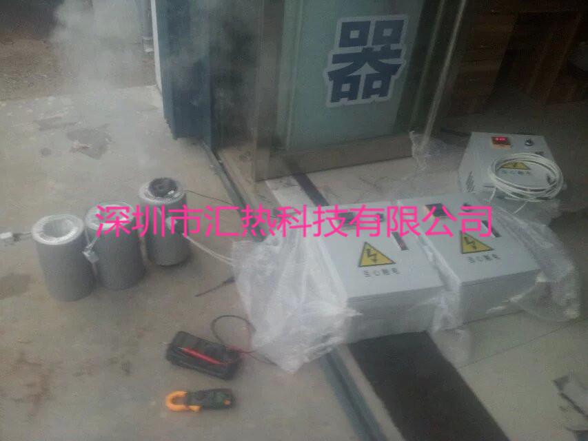 木炭机电磁加热器生产安装