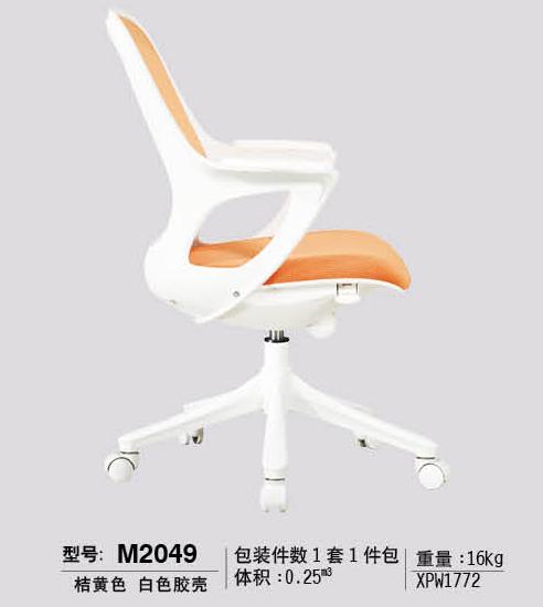 广西办公桌椅  板式办公家具