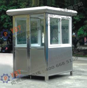 岗亭厂家价格|声誉好的不锈钢标准岗亭B2供应商当属一本通科技