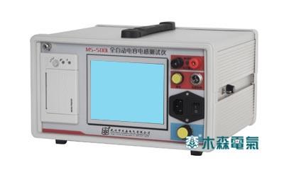 MS-500L全自动电容电感测试仪