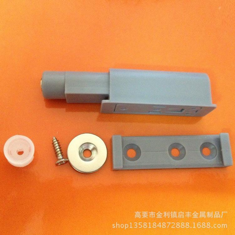 塑料磁碰供应厂家_安全的塑料磁碰推荐