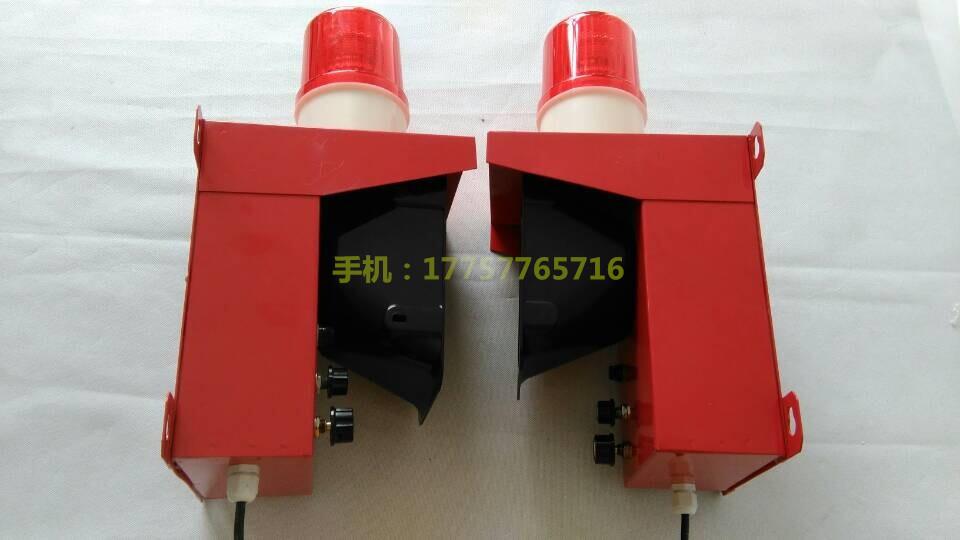 声光报警器stsg-06电子声光蜂鸣器