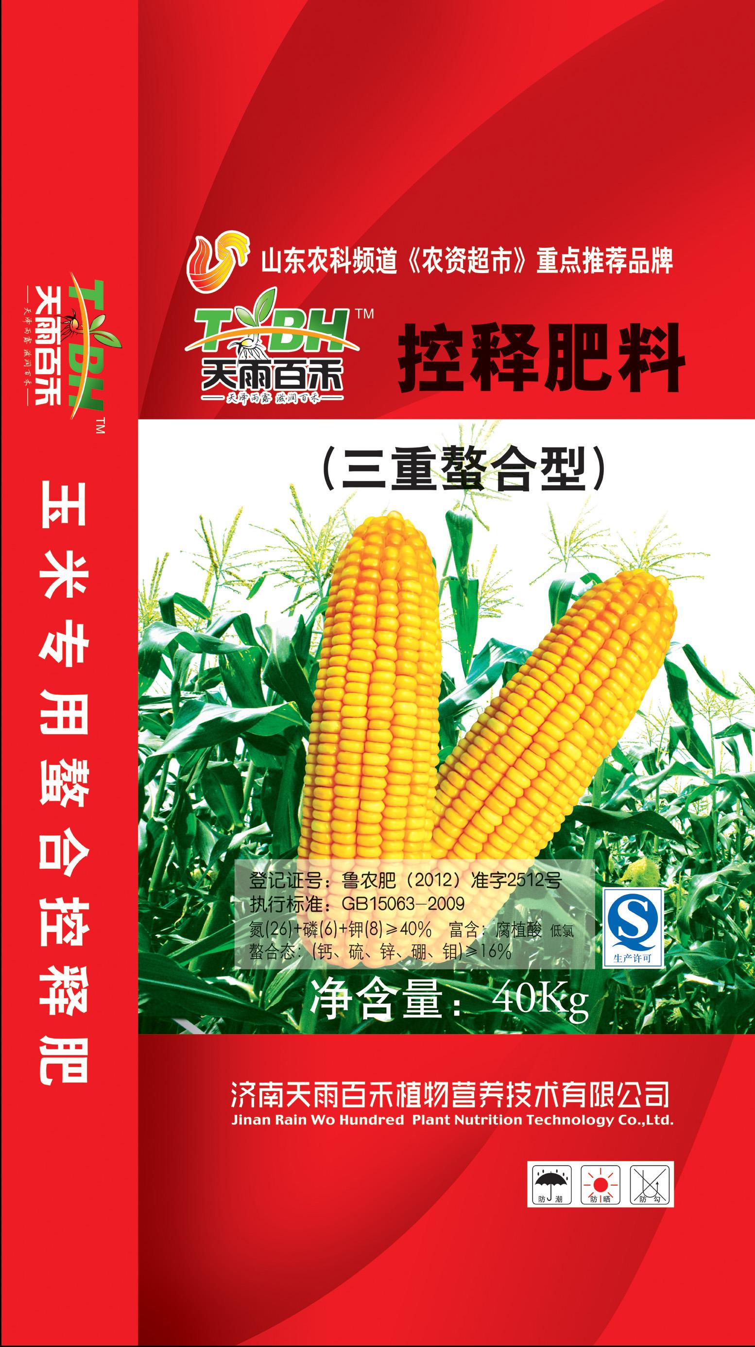 兴坤塑料包装供应价位合理的化肥编织袋,青州化肥编织袋