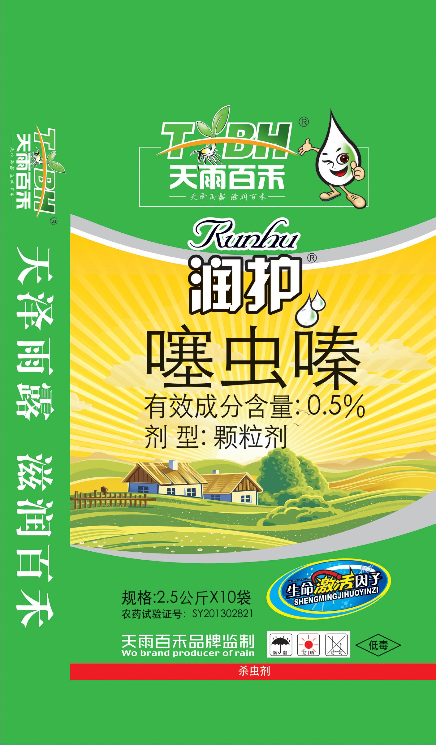 好用的生物肥编织袋推荐——生物肥编织袋供应商