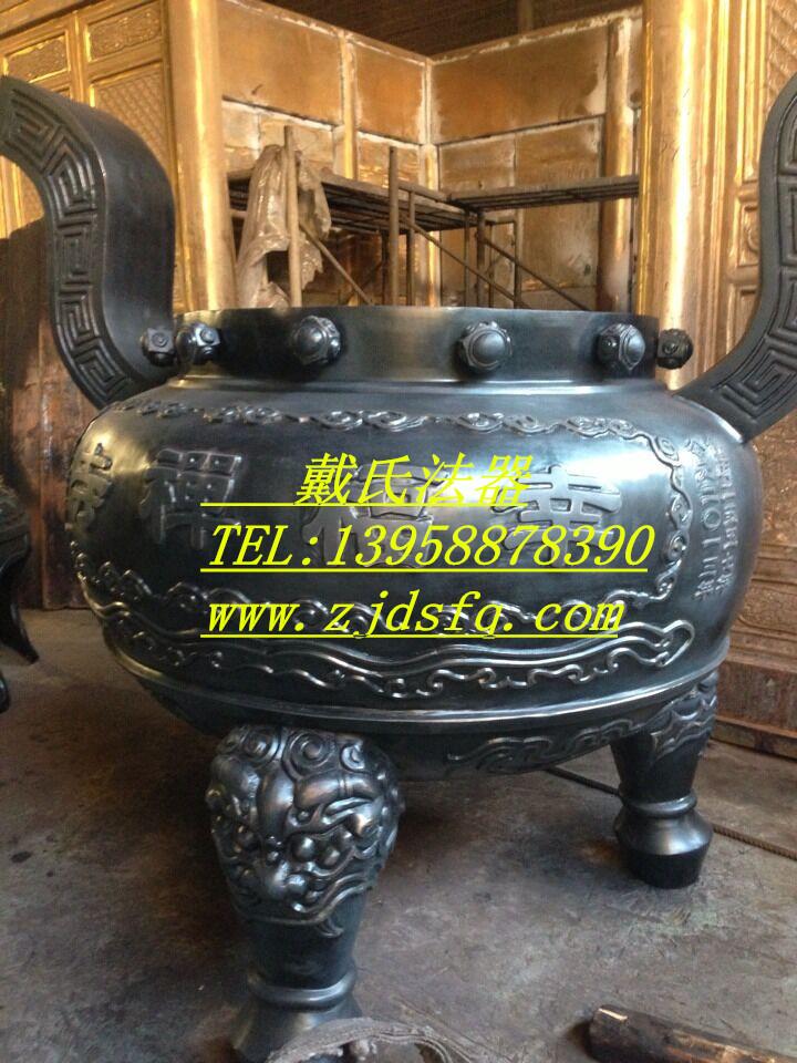 平口铜香炉