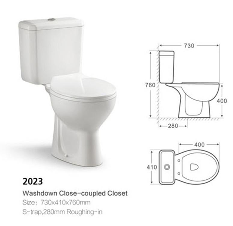 分体马桶2023