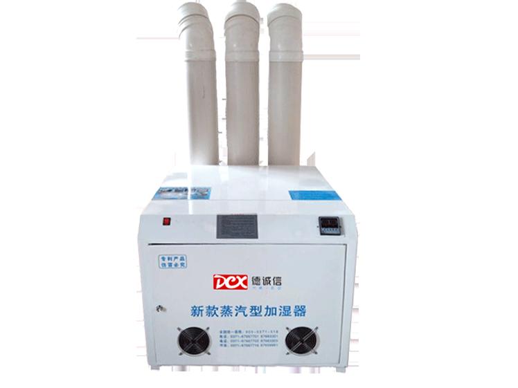哪里有卖100L(公斤)蒸汽型加湿器——郑州报价合理的100L(公斤)蒸汽型加湿器批售