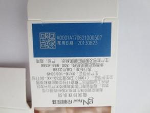 激光打码加工,塑料壳激光打码,配件激光打码,外壳激光打码