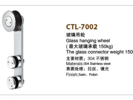 肇庆移门滑轮供应-规模大的玻璃配件厂家推荐
