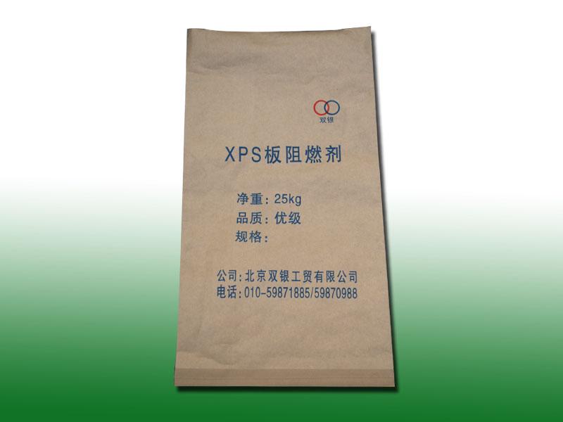 新疆化肥编织袋供应 优质化肥牛皮底袋,兴坤塑料包装提供