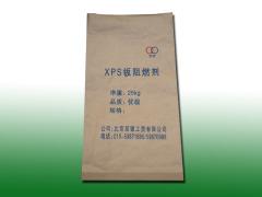 兴坤塑料包装为您提供热门化肥牛皮底袋——化肥方底袋