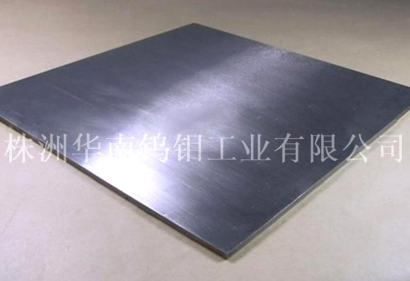 钼板材质 专业钨铜薄片厂家