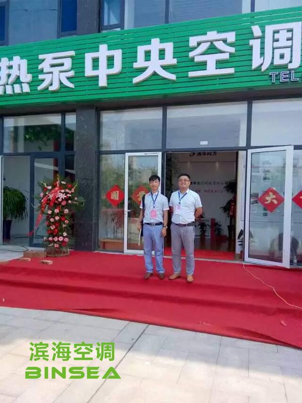 山东太阳能中央热水工程公司,青岛太阳能中央热水工程公司怎么样