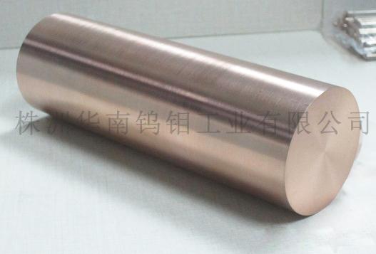 哪里可以买到高性价钨铜棒,购买钨铜棒