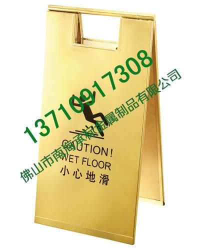 酒店指示牌供应商 酒店指示牌销售商 酒店指示牌厂家直销